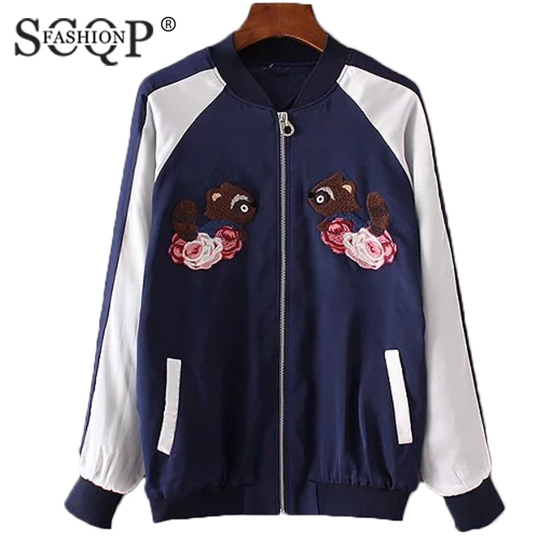 SCQP FASHION Cartoon Animal Letter Embroidery Womens Jackets And Coats Autumn Navy Patchwork Bomber Jackets 2017 Office Coats