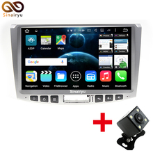 HD 10 Inch 64-Bit CPU 2GB RAM Android 7.1 Car PC Head Unit Car DVD Player For Volkswagen VW Passat B6 B7 CC Magotan 2011-2014
