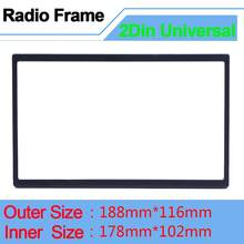 Universal Radio Frame for 2 din Radio Fascias Multimedia Player Double Din Auto Accessories for 7'' Autoradio Stereo Frame Doble(China)