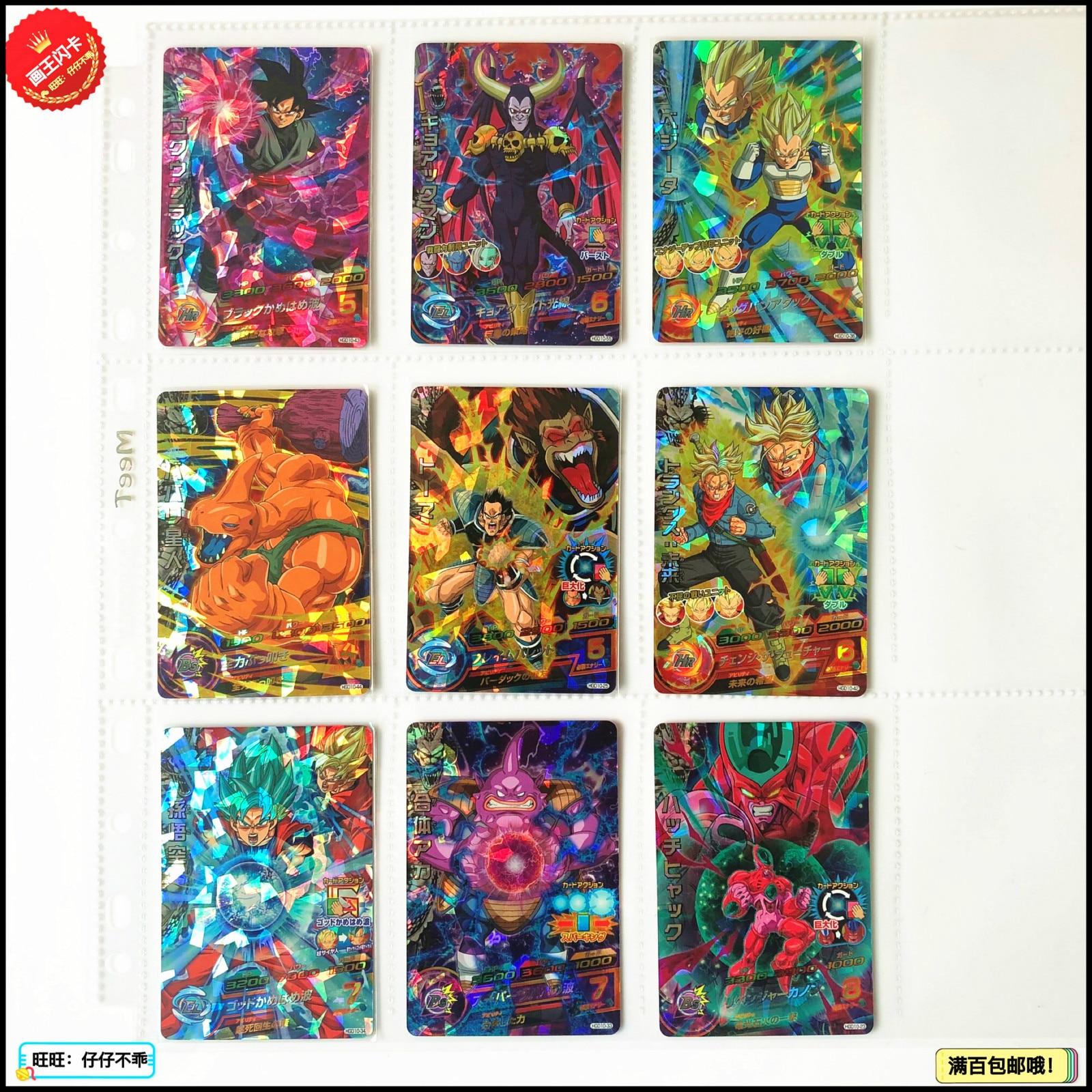 Japan Original Dragon Ball Hero Card SR Flash 3 Stars HGD10 Super Goku Toys Hobbies Collectibles Game Collection Anime Cards