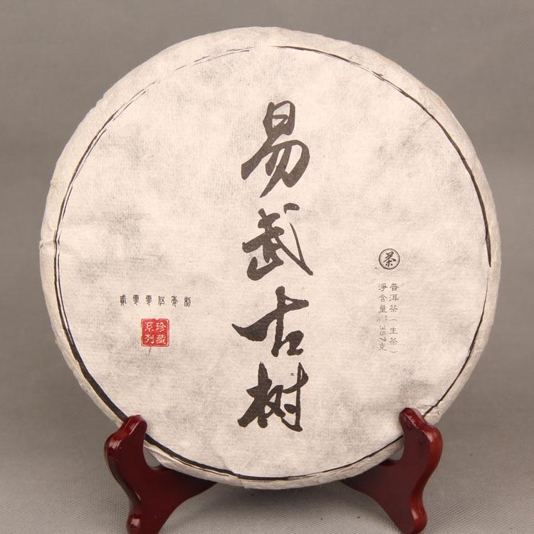Yunnan Menghai Yiwu Old Raw Puerh Tea Pu'er Slimming Body Health Care 357g pu er raw green tea 2006 six famous tea mountain yiwuyeshengchabeeng cake bing unfermented qing sheng cha 357g