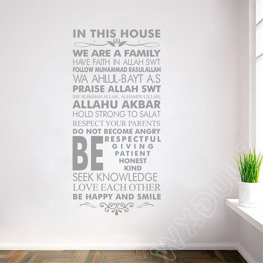2018 Sale Neymar Wxduuz Islamic House Rules Vinyl Decal Sticker Allah Arabic Muslim Wall Stickers Home Decor Art Poster B61