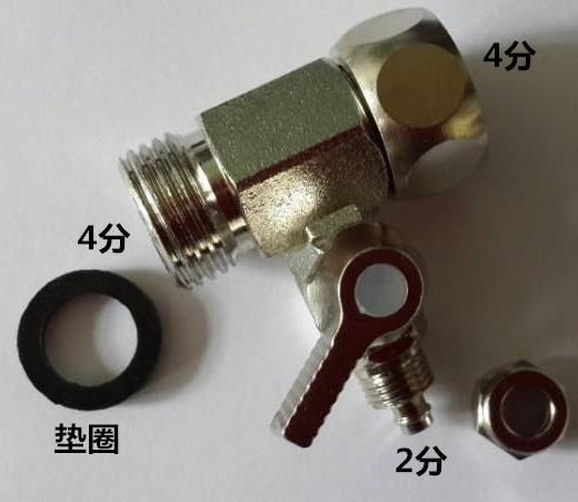 new type 3 way Connected ball valve 1/2 inch to 1/4 inch valve adapter hao lixin t way ball valve within the whole copper wire copper tee copper ball valve 4 points 6 points 1 inch