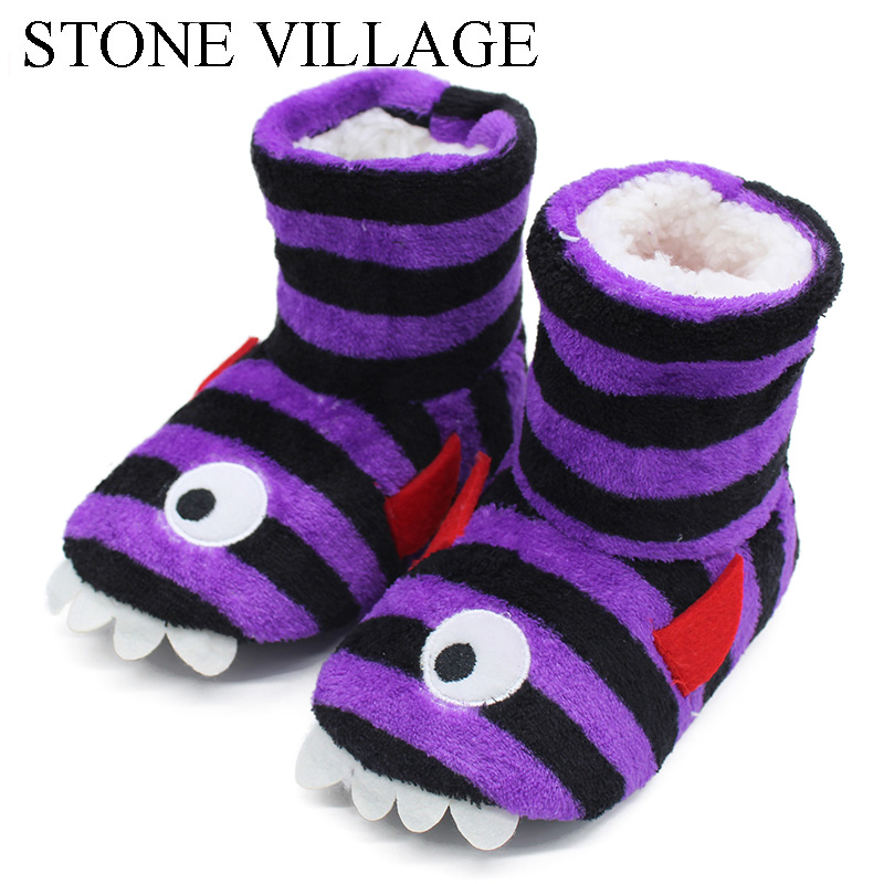 Cute Animal Prints Warm Plush Kids Slippers Striped Boys Girls Slippers Winter Indoor Silent Home Slippers Children Indoor Shoes