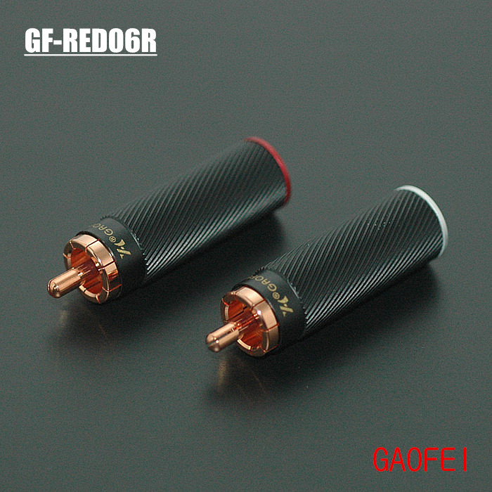 20A IEC Female power Plug Connector 1Set Gaofei Red Copper US Male