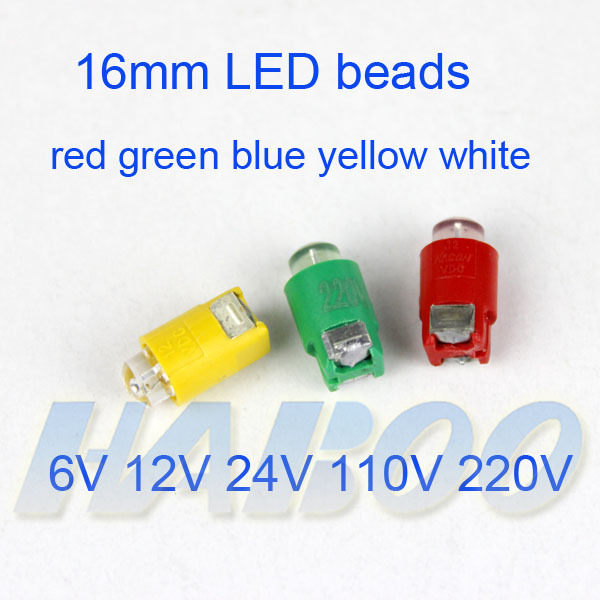 50pcs/lot 16mm switches led beads 6V 12V 24V 110V 220V led beads various color choose only for HABOO HBD16 LED switch