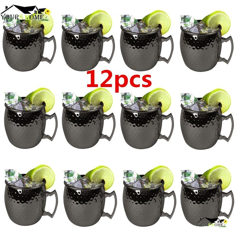 12 Pieces Moscow Mule Drinking Mug Glass Hammered Gunmetal Black Bar Mug Drinking Cup Moscow Mugs Barware