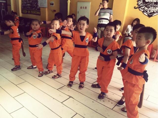 Dragon Ball Costume