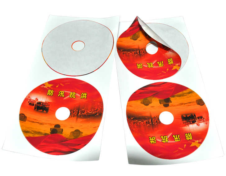 50 Sheets 100 Label BLANK CD DVD LABELS, Wedding CD/ DVD Sticker, CD Paper Sleeves, Party Gift Ideas
