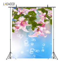 Laeacco Flowers Bubble Green Leaves Baby Photography Backgrounds Customized Photographic Backdrops For Photo Studio