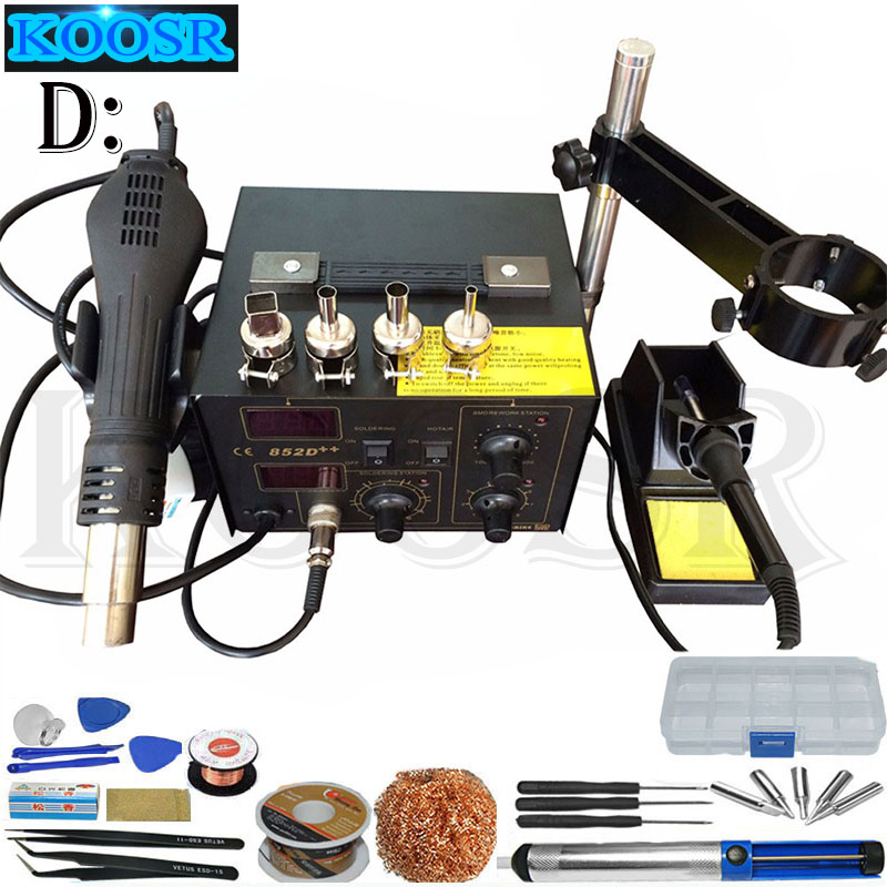 SAIKE 852D Standard Rework Station Soldering iron 220V or 110V 2 in 1 iron Hot Air