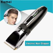 Kemei электрическая машинка для стрижки волос Перезаряжаемые Волосы триммер Бритва Бритвы беспроводные 0.8-2.0 мм регулируемый низкая Шум для взрослых/ ребенок 4747