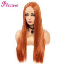 Plecare Ombre Long Wig Straight Synthetic Lace Front Wig 26inches Pruiken For Women Synthetic Wig Density 150% Cosplay Wigs все цены