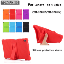 Safe Shockproof Silicon Case for lenovo tab4 8plus tablet TB