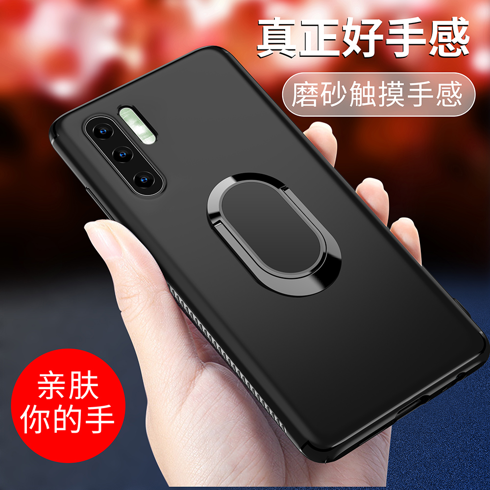 Phone Coque For <font><b>Huawei</b></font> Mate Honor P 8 9 10 20 P10 <font><b>P20</b></font> P30 Lite <font><b>Pro</b></font> Ultra Slim TPU Funda <font><b>Smartphone</b></font> Case Ring Stand Holder Cover image