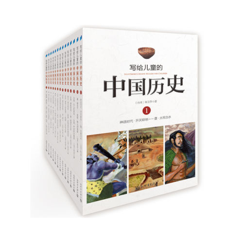14 Books /set :Chinese History Written For Children Picture Book For 9-14 Kids