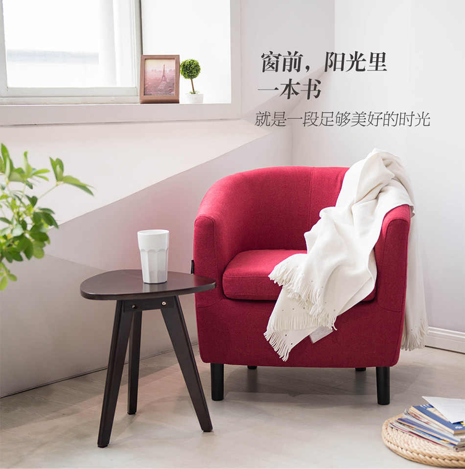 Red Living Room Chair Wholesale Wood Living Room Sofa Leisure Cloth Sofa Red Green Brown Sofa Set Living Room Furniture Modern Chinese Furniture