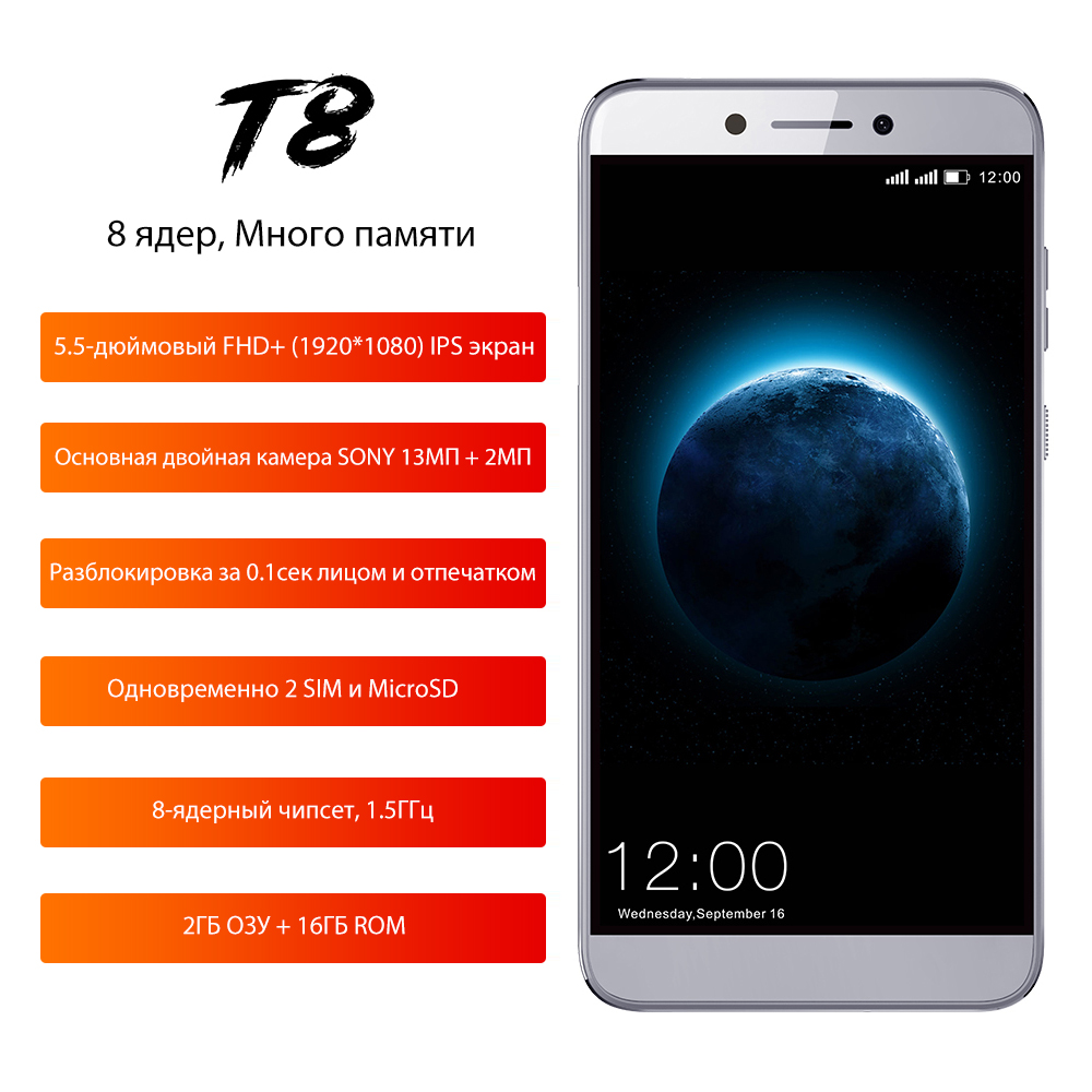 LEAGOO T8 4G Smartphone 5.5FHD 16:9 Screen 1920*1080 RAM 2GB ROM 16GB Android 8.1 MT6750T Octa Core Face ID 13MP Mobile PhoneLEAGOO T8 4G Smartphone 5.5FHD 16:9 Screen 1920*1080 RAM 2GB ROM 16GB Android 8.1 MT6750T Octa Core Face ID 13MP Mobile Phone