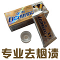 Li Shuang tartar tartar toothpaste potent to removal of dental calculus clearance to smoke stains mothproof toothpaste 3