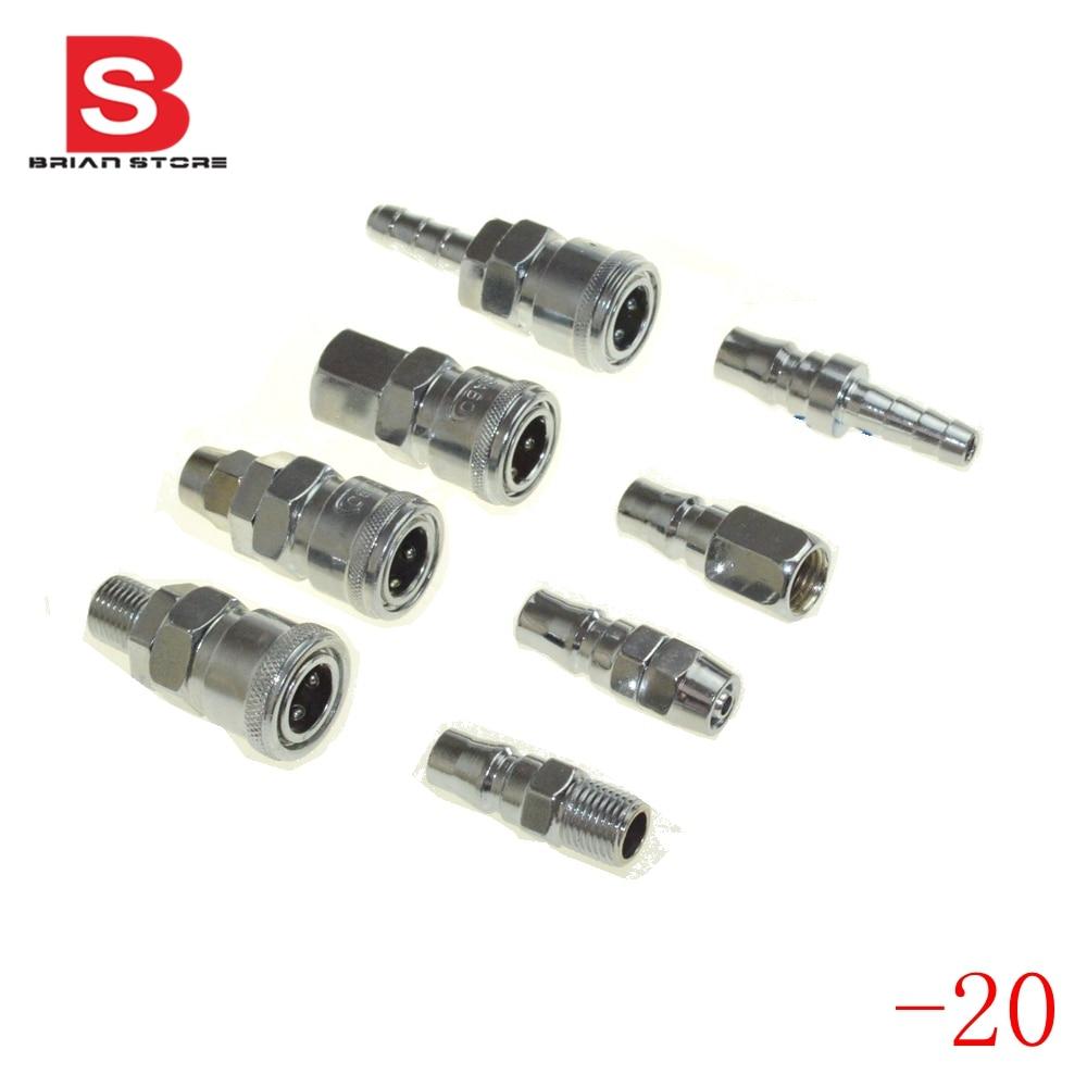 8pcs 1/4 Pneumatic Air Compressor Hose Quick Coupler Plug Socket Connector Set 2 sets pneumatic straight 12mm od barb air hose pipe compressor quick coupler connector coupling socket fitting sh40 ph40