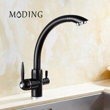 Моддинг Твердый латунный поворотный 3 в 1 питьевой воды кухонной мойки 3 Way Фильтр Краны # MD1B9103A