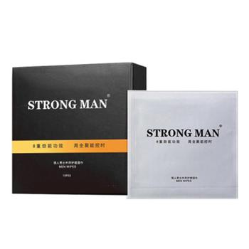 Men Delay Wipes Natural Wet Tissue Man Sexual Prolong Retardant Ejaculation Long Lasting Sex Wipes Adults Products image