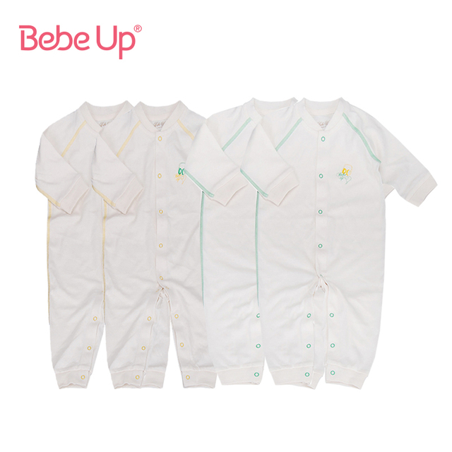 2396080b1464 Bebe Up Baby Twins Romper Organic Cotton Unisex Baby Clothes Boy And ...