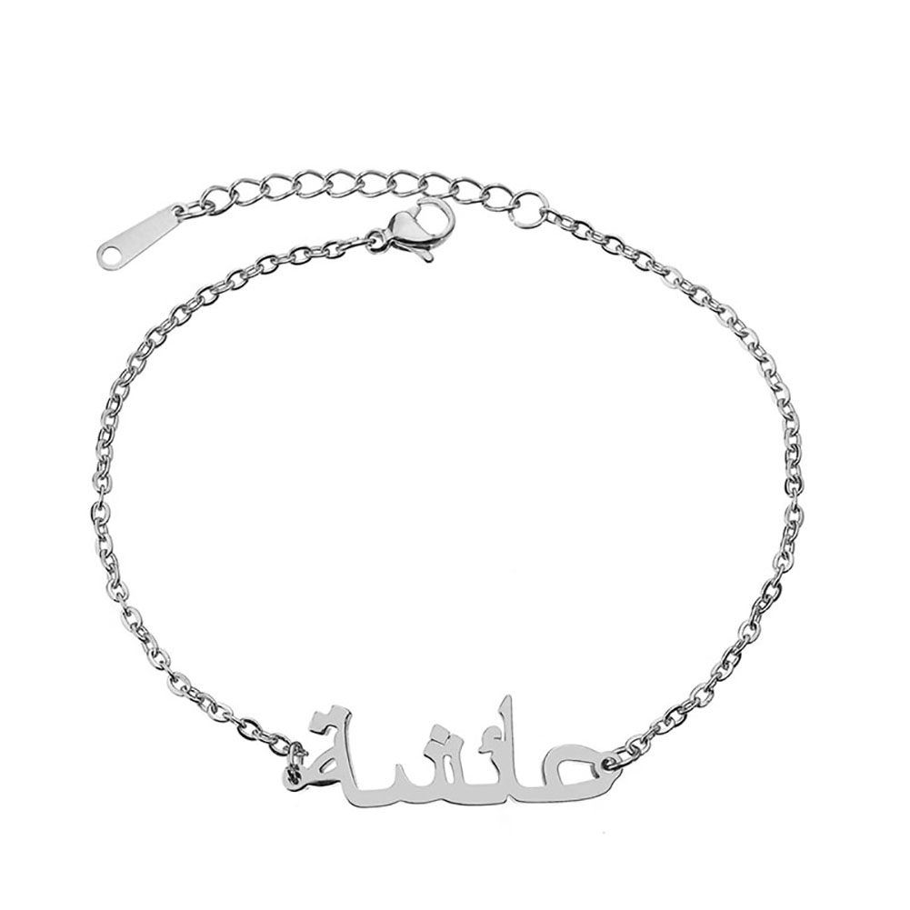 Women's Muslim Islamic Style Pendant Bangle Jewelry Bracelet Wrist Decor Gift New