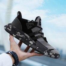 Для взрослых мужчин; кроссовки большого размера; уличные кроссовки для прогулок и бега; спортивная обувь; сезон весна-осень; дышащая сетка; спортивная обувь для бега на шнуровке