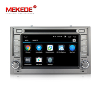MEKDE HD 2 Din Android 8.1 For Hyundai H1 Grand Starex 2007 2016 GPS Stereo Radio Car Central Multimidia Player+16G MAP