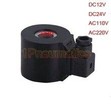 Бесплатная доставка DIN43650A разъем 20 мм отверстие 55 мм высота катушки дин