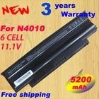 Battery For Dell Inspiron 13R 14R 15R 17R 3450n 3550 3750 N3110 N4010 N5010 N5020 N5030 N5040 N5050 N5110 M5030 N7010 N7110