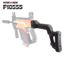 Worker Mod Shoulder Stock Replacement Kit Tailstock Buttstock Toy Gun Accessories For Nerf N-strike Elite Series Toy Gun Parts