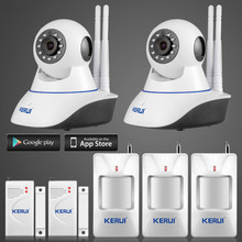 720P HD WiFi IP Camera HD 1MP CCTV IP CMOS security camera Alarm system For wifi and GSM sms alarm system Android APP control