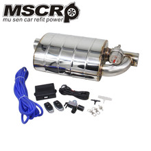 Stainless Steel 2.5 Slant Outlet Tip 2.5Inlet Weld On Single Exhaust Muffler with different sounds/Dump Valve Exhaust Cutout espeeder 2 5 exhaust cut out 63mm exhaust control cutout valve with vacuum actuator open close exhaust tip muffler valve