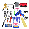 DIY безболезненный набор инструментов для удаления вмятин для автомобильного кузова мотоцикла холодильник Инструменты для ремонта вмятин н...