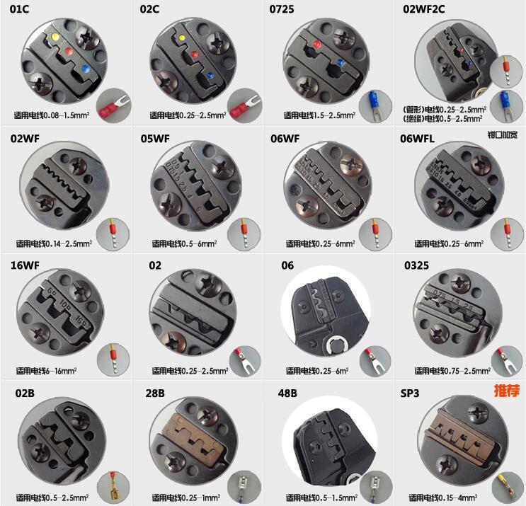 SN Series Crimping Pliers Jaw Clamp Mould SN48B/28B/02C/0725/02WF2C/SP3/06W DuPont Bare Insulating Tubular Terminal Plug Spring