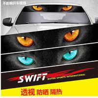 Car Sticker Front Windshield 3D Creative Eyes Tiger Spiderman Film Stars Universal Car Windscreen Vinyle Auto Window Sticker