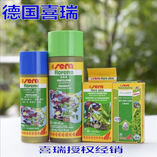 US $61 25 |Cerritos roots of aquatic plants liquid fertilizer liquid  fertilizer plants fertilizer plant nutrition iron fertilizer plants-in  Garden