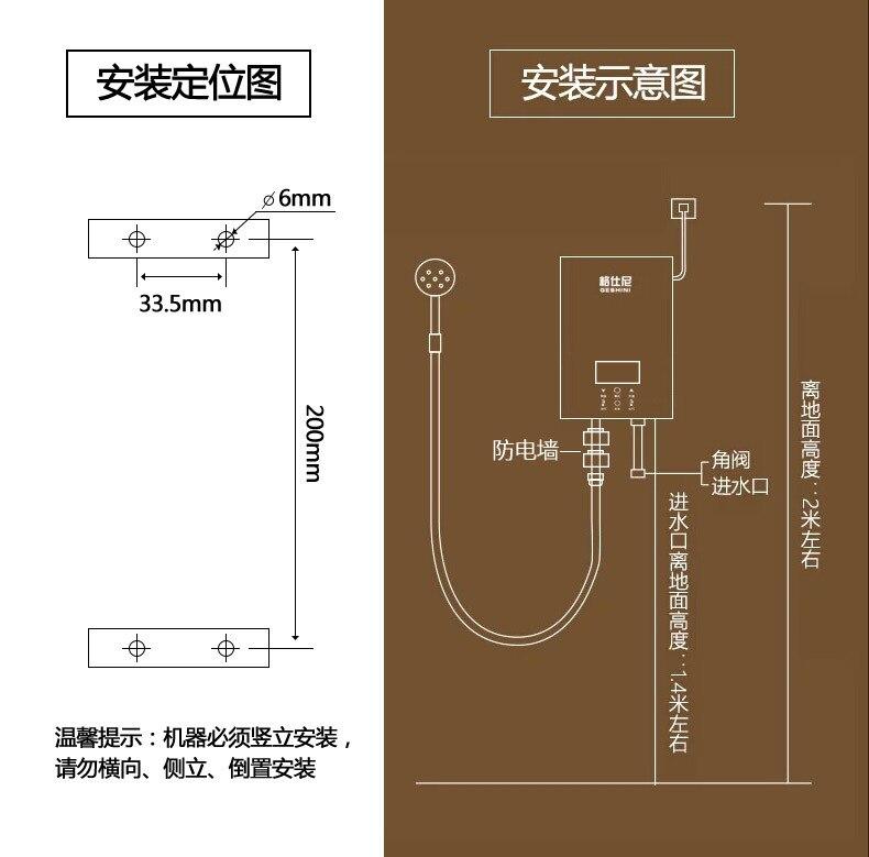 Aliexpress.com : Buy Smart Constant Temperature Instant Electric ...