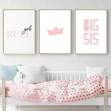 Картина на холсте с забавными цитатами картина для детской комнаты