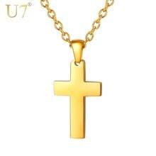 Ожерелье с подвеской u7 jesus cross длинные цепи религиозное