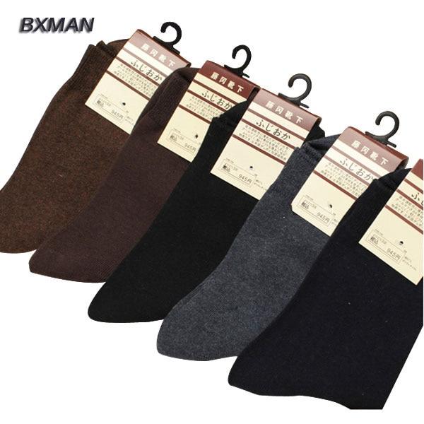 f2c1c5adebdb BXMAN (5 Pairs/ Lot) High Quality Mens Socks 100% Cotton Fashion Business