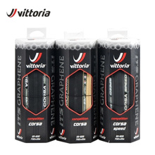 Vittoria Tubeless Bicycle Tire 700x23c/25c Fixie Pieghevole Pneumatico Bicicleta Carretera Brompton Pneu 700 Out Tire