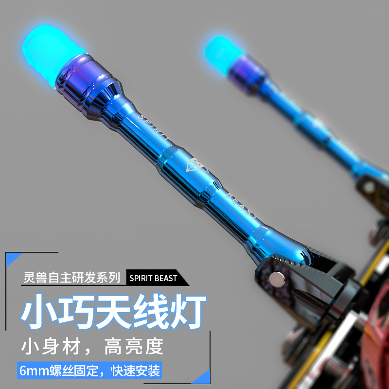 1Pcs Spirit Beast Motorcycle Led Light Antenna Moto Accessories