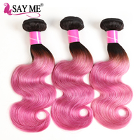 Rose Pink Raw Indian Body Wave Human Hair Weave Bundles 1 / 3 / 4 Pcs Fuller Hair Extensions 1B/Pink Remy Hair Last Longer