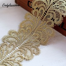 1 Yard Vintage Gold Metalic Gold Lace Trim Scalloped Lace Trim Ribbon By the Yard Costume Sewing Applique Dress Edge DIY Craft