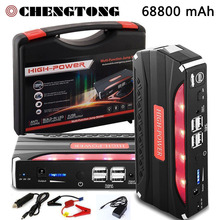 68800 mAh Car Jump Starter 4USB 2.0A Output Multi-function Portable Charger 12V Car Battery Booster with SOS Lights s-CS001