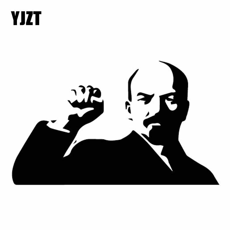 YJZT 15.3CM*9.1CM Lenin Russian Communist Revolutionary Vinyl Decal Car Sticker Black/Silver C27-0221