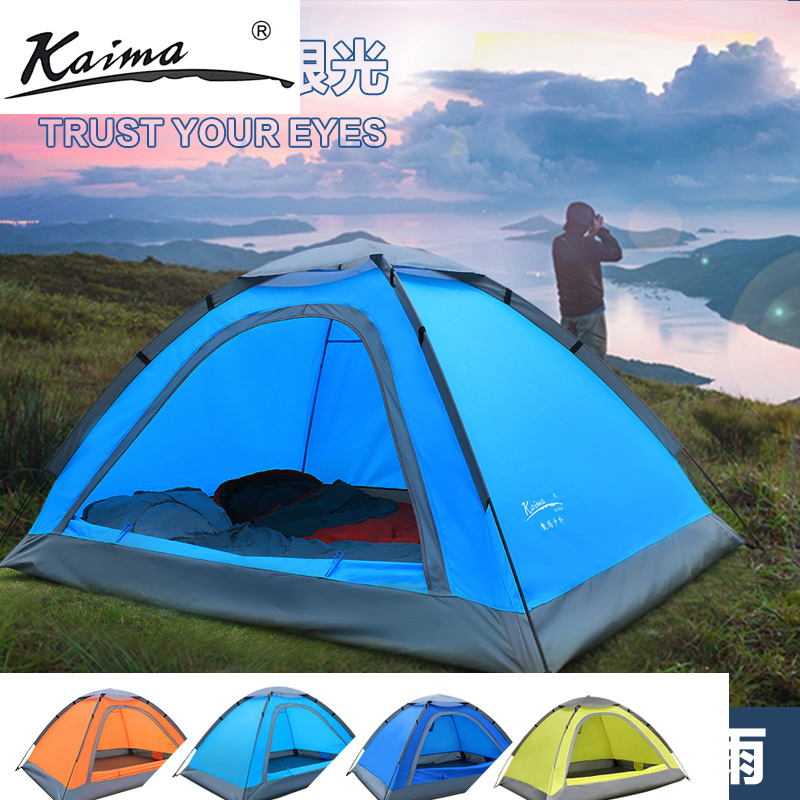 2 3 based outdoor automatic double open indoor camping ...